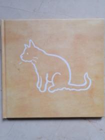 暖房子国际精选绘本:大猫,小猫无书衣