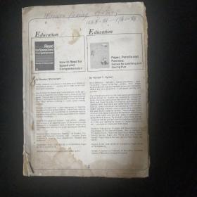 1956年—1957年•《外文发行》•第3期—第20期合售•新华书店北京发行所 第五发行部编印•油印本 稀见!
