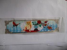 早期 家具漆花卉用的印花纸(塑制)(横条漂亮)【全新未用.因垫纸拼弄拍的】