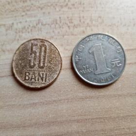 外国钱币 罗马尼亚2006年硬币(面值50)(YB5)
