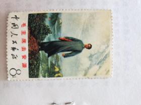毛泽东去安源  文革邮票 保真