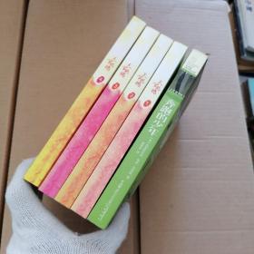长青藤国际大奖小说书系:奔跑的少年+( 天官赐福1-4卷 墨香铜臭著)