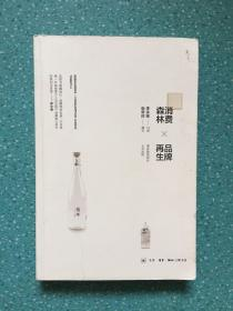 消费森林×品牌再生:李永铨的设计七大法则