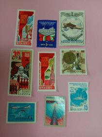 苏联邮票散票9枚