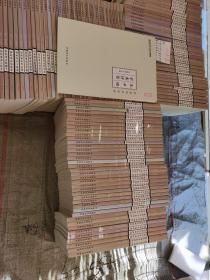 现货:中华中医昆仑系列大字版   110本册合售