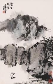 朱屺瞻-沧江风帆。纸本大小45.09*70.29厘米。宣纸艺术微喷复制。