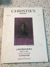 CHRISTIE`S MAGAZINE The Art People 2015