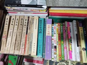 文史少儿书籍,便宜处理,1-5元每本,量大从优。
