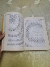 宋词鉴赏、元曲鉴赏(两本合售)