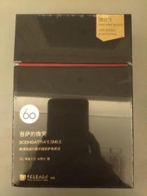 惜分飞系列·晚清文物明信片:菩萨的微笑(晚清民国时期中国菩萨像遗迹)2021.6.3