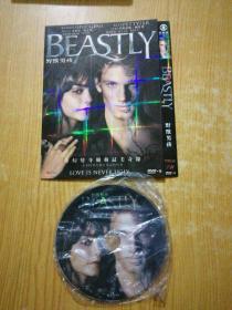 野兽男孩 DVD光盘 1碟片全