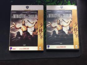 DVD:少林子弟 邵氏电影