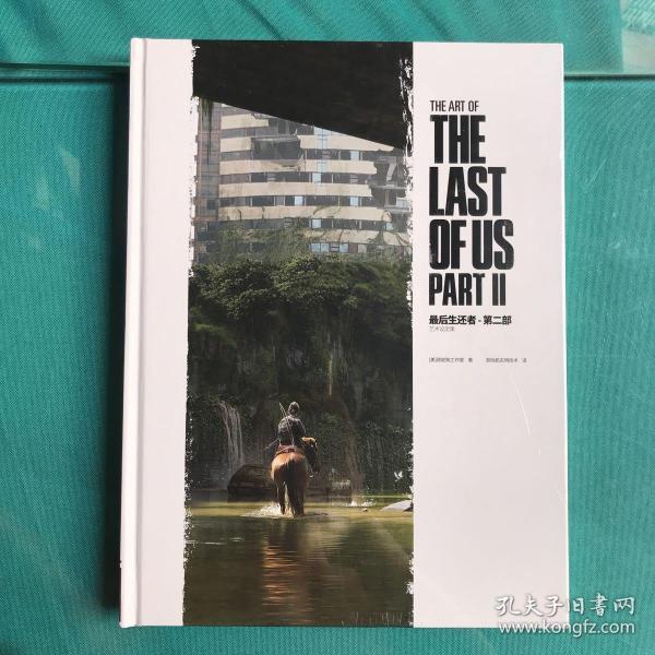 The Art of the Last of Us Part 2 最后的生还者2 (塑封95品)