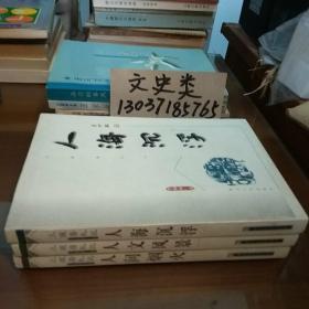 人海沉浮+人文风景+人间烟火(三册都有作者罗维扬签名。包正版现货)