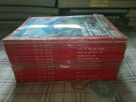 中国国家地理2012年1-12册全(含浙江专辑上下,内蒙古专辑,带地图,带副刊)有五册未拆封的