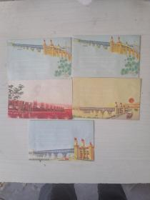 长江大桥信封【5个封】