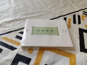 姜夔词集/词系列 [宋] 姜夔 著 李强 导读 上海古籍出版社