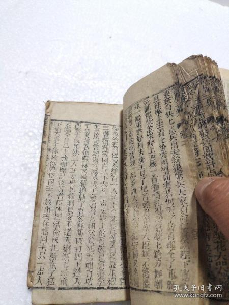 清代木刻本,希见小说,说唐三传,六小册木刻残本,有破损,低价出售,26一册