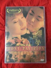 DVD,香港电影,游园惊梦,王祖贤,宫泽理惠,吴彦祖主演,美亚三区版。