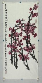 梅阡 (1916年8月15日~2002年2月17日),曾用名梅曾溥。1916年8月15日出生于天津,中国戏剧家协会理事、北京市剧协常务理事、北京市政协委员、北京人民艺术剧院导演、艺术委员会委员。