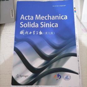 Acta MECHANICA SOLIDA sinica 固体力学学报(英文版)