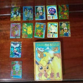 神奇宝贝卡片 186张 十闪卡132张共318合售(出售后概不退换﹚请看图