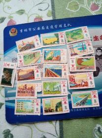 J8 胜利完成第四个五年计划邮票一套(成交送纪念张一枚)