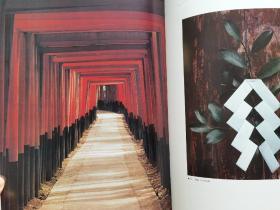 暗香浮动月黄昏 -《日本之美4 京》岩宫武二经典写真集 8开全彩65图 古都之细腻与均整