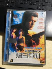 黑日危机 (DVD)