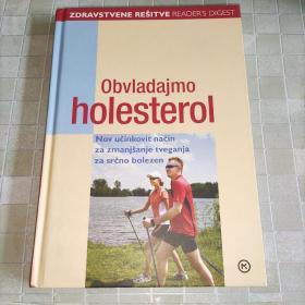 obvladajmo holesterol(控制胆固醇)实物图
