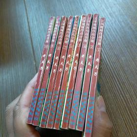 王泽漫画作品全集  老夫子 【1.2.4.5.6.7.8.9.10】9本合售 第9册有松线   64开本 首页个人签名