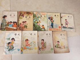 五年制小学课本 语文 全套十册