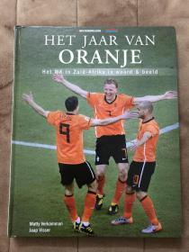 原版足球画册 2010南非世界杯特刊 荷兰出版 2010最好的版本之一  312页
