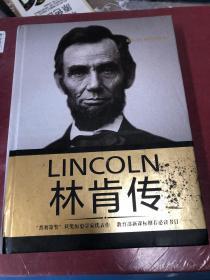林肯传(一世珍藏名人名传精品典藏)