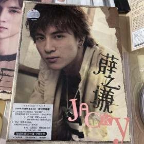 CD《薛之谦JACKY》