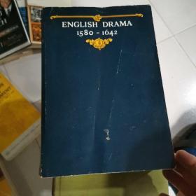 english drama1580 1642