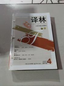 译林 2007 4-6