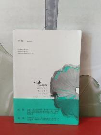 孔雀【作者签名】