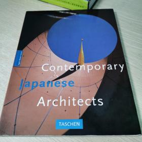 Contemporary Japanese Architects: v. 2  (Big Art ) (Volume 2)