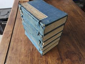 清白纸精刻《东医宝鉴》乾隆三十一年岁在丙戌蘭秋上浣,金、木、水、火、土,五函25册全