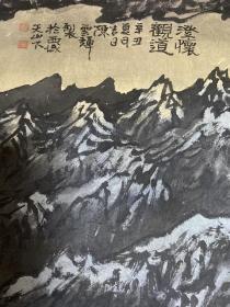年轻画家陈云辉有禅意的国画