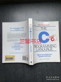 the c programming language:second edition