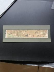 2014-4 浴马图邮票 小型张