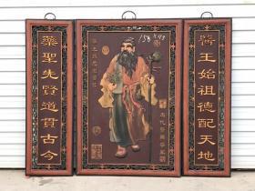 药王孙思邈中医挂匾对联,楠木描金中堂匾一套,完好品相一流。
