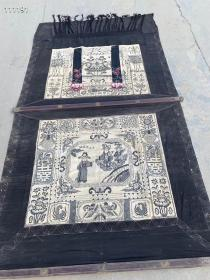文革时期纯手工绘画棉布门帘
