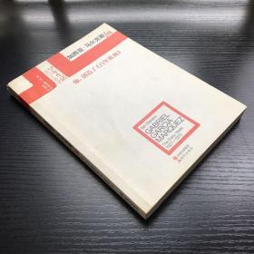 加西亚·马尔克斯传:早年生活1927-1970