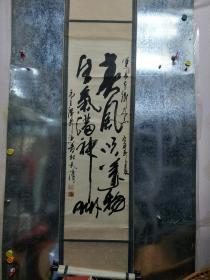 毛主席特型演员 中国书法家协会会员杜天清老师精品书法保真出售