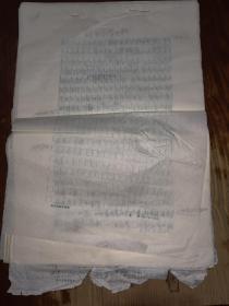 """秦兴汉  张援远书稿:《我为红军干杯---美国作家索尔兹伯里在中国的""""长征""""随访记》"""