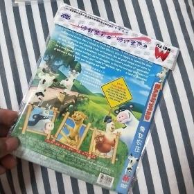 疯狂农庄dvd