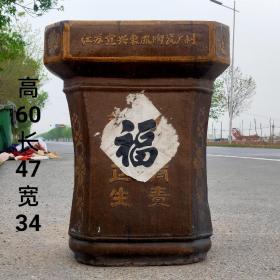 中国宜兴定制紫砂彩陶政府大院果壳箱,非常完整,收藏价值非常高。